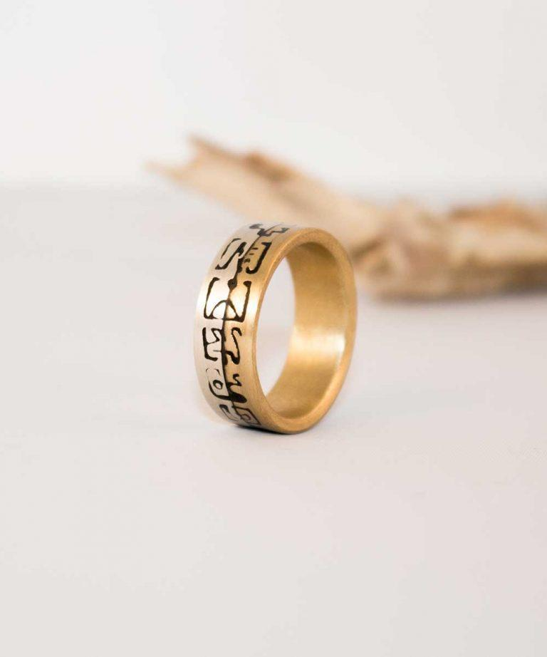 Language of Light Ring